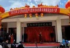 """民勤县开展""""文化和自然遗产日""""宣传活动"""
