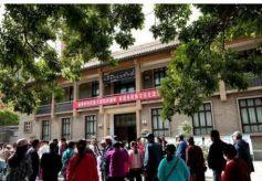 """甘肃山丹:艾黎博物馆成丝路旅游""""明星""""景点"""