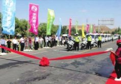 白银至青城旅游公路昨日正式通车