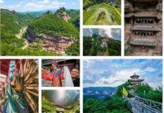 从西安自驾前往甘肃平凉的旅行