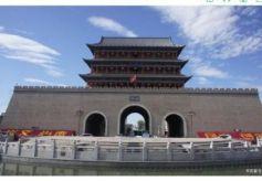 """由""""瞎弦""""想到的,关于甘肃凉州的记忆"""