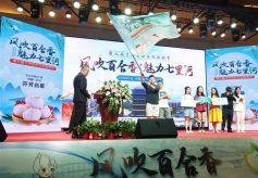 """第九届兰州百合文化旅游节""""芳香""""启幕"""