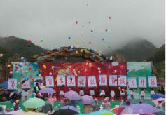 第三届渭水文化旅游节开幕