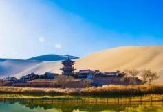 """甘肃省旅游按下""""重启键"""" 即日起全省恢复跨省团队旅游业务"""