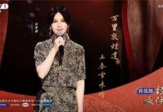 中央电视台同日连续两次重磅宣传甘肃文化旅游