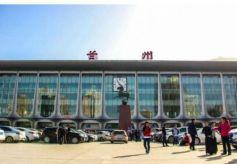 """中国最具""""特色""""的火车站 站名中有1错别字却谁都无法更改"""