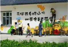 甘肃宕昌:文化扶贫 快乐暑假