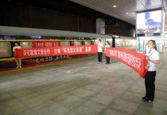 甘肃文化旅游推广营销活动走进重庆