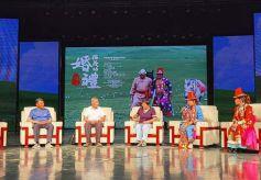 纪录片《西茂的婚礼》活态传承国家级非物质文化遗产——裕固族婚俗