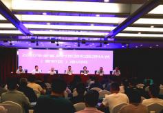 2020年甘肃省乡村旅游和旅游扶贫(麦积区)培训班开班