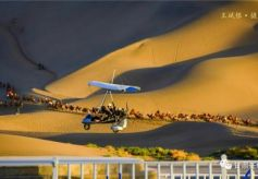 甘肃省出台《意见》支持大敦煌文化旅游经济圈建设