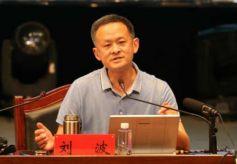 张掖高台县举办专题讲座 传承红西路军革命精神