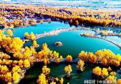 2020年西部主力城市旅游交流推介会在西宁举行