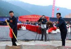 甘南:总投资28亿元 打造扎尕那旅游特色小镇