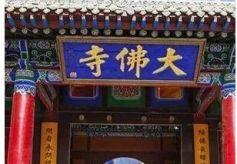 张掖,从农业城市脱变为旅游城市,需要哪些改变
