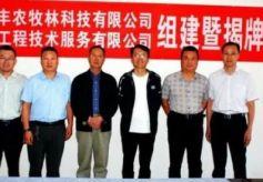 著名书画家亓宏涛先生应邀赴张掖采风并和当地企业家座谈