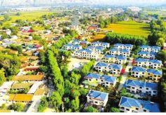 甘肃4地入选2020年中国美丽休闲乡村