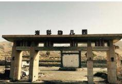 甘肃这处无人小镇,荒废30年无人问津,因一部电影跃升为网红景点