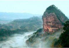 甘肃有座山仅高142米,但世界闻名,位列世界文化遗产