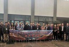 甘肃省黄河文化主题美术采风活动正式启程