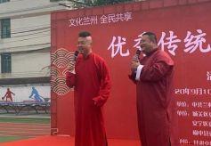 """""""文化兰州·全民共享""""优秀传统文化进校园活动走进红古区"""