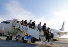 甘肃一机场将打造为西部旅游航空城