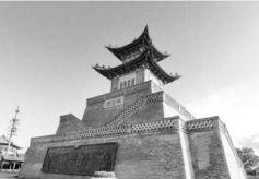 """兰山三台阁""""华夏文明在甘肃""""青铜浮雕揭幕"""
