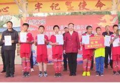 敦煌市校园足球文化节足球联赛闭幕
