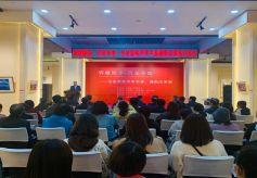甘肃省职称评审书画、摄影成果展在兰启幕