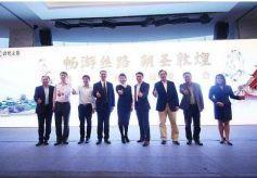 敦煌文化旅游宣传推广活动在上海成功举办
