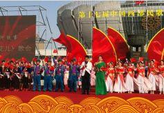 甘肃代表队参加第十七届中国西部民歌(花儿)歌会喜获佳绩