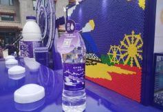 """甘肃省文旅厅与甘肃中粮可口可乐共同发布""""如意瓶""""纯悦水"""