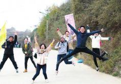 2020年第十六届世界徒步大会 暨兰州市七里河区石佛沟徒步大会快乐出发