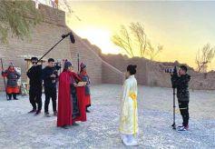 纪录片《不可思议的中国——我在敦煌等你》拍摄完成