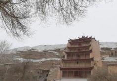 甘肃长城长征国家文化公园建设发展研究中心揭牌