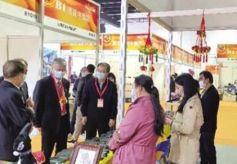 """甘肃省""""组团""""参展中国文化和旅游产品交易博览会"""
