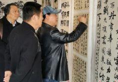 """甘肅退役軍人""""從頭越""""2020書畫攝影展開展"""