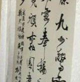 王翚、齊白石、徐悲鴻書畫作品在蘭州展出