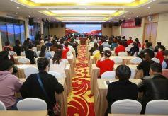 """2020年甘肅省文化館""""三區""""人才支持計劃培訓班在武威市開班"""