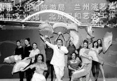"""张保和为甘肃冬春游打Call 受邀创作""""如意甘肃欢迎您""""宣传作品"""
