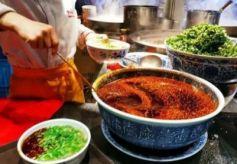 """中國面食12月1日要在蘭州""""開會啦""""!"""