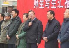 甘肅民族師范學院美術系師生寫生匯報展在甘南州文化館開展