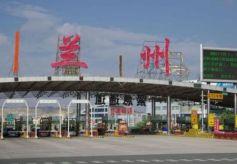 弘扬面食文化 兰州举办中国面食博览会