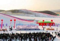甘肃首届冰雪运动进校园活动启动,兰州新区迎来冰雪旅游热