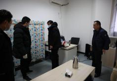 甘肃大地湾文物保护研究所开展冬季安全专项检查