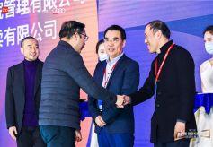擁抱在線文旅新機遇:【金文旅獎】上海在線新文旅20強榜單揭曉