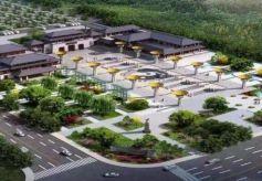兰州兴隆山旅游度假区成功晋级省级旅游度假区