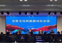 甘肃:打造文化兴、生态美、百姓富的文化旅游强省