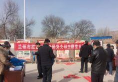 兰州市红古区司法局组织开展送春联下乡文化惠民主题党日活动