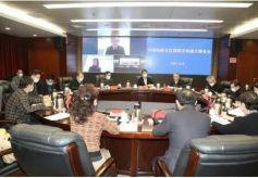 中国科技文化馆联合体成立筹备会在京召开